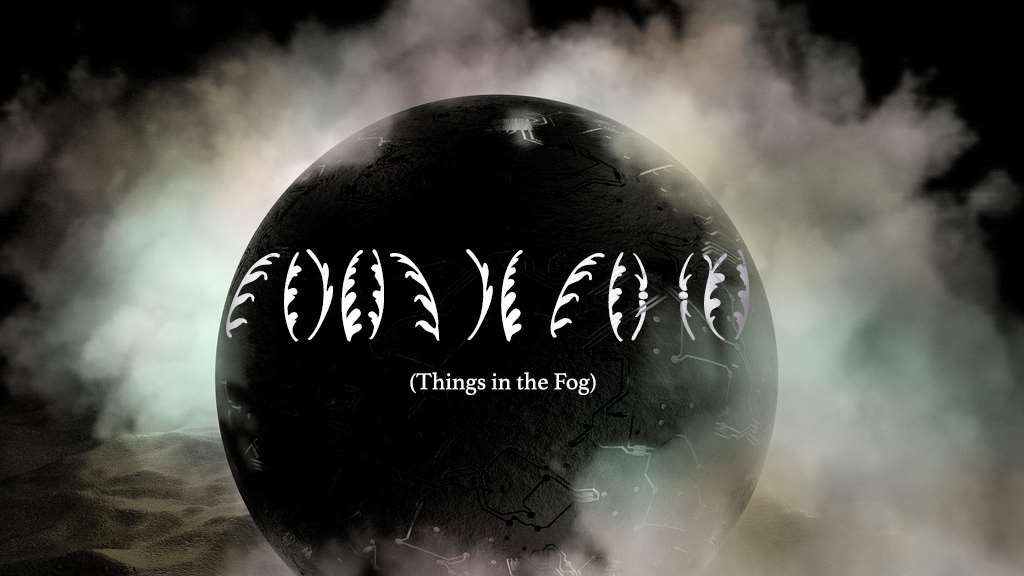 things_in_the_fog_flyer